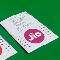 jio mobile number check