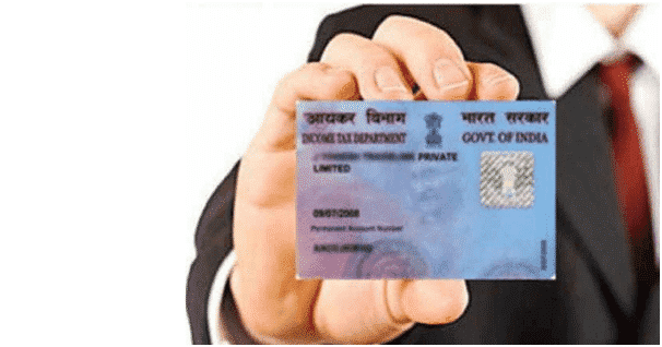PAN card number using Date of Birth and Name